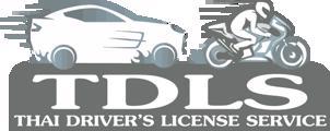 Thai Drivers License - TDLS