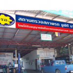 Thailand vehicle registration renewal